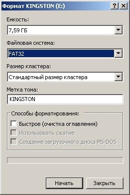 форматирование aitkrb в windows xp