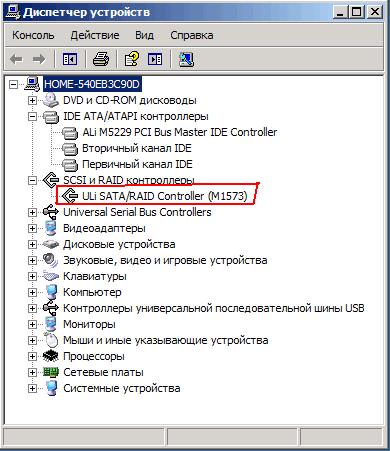 Включаем режим AHCI в Windows XP без переустановки системы AHCI 775Twins-HDTV