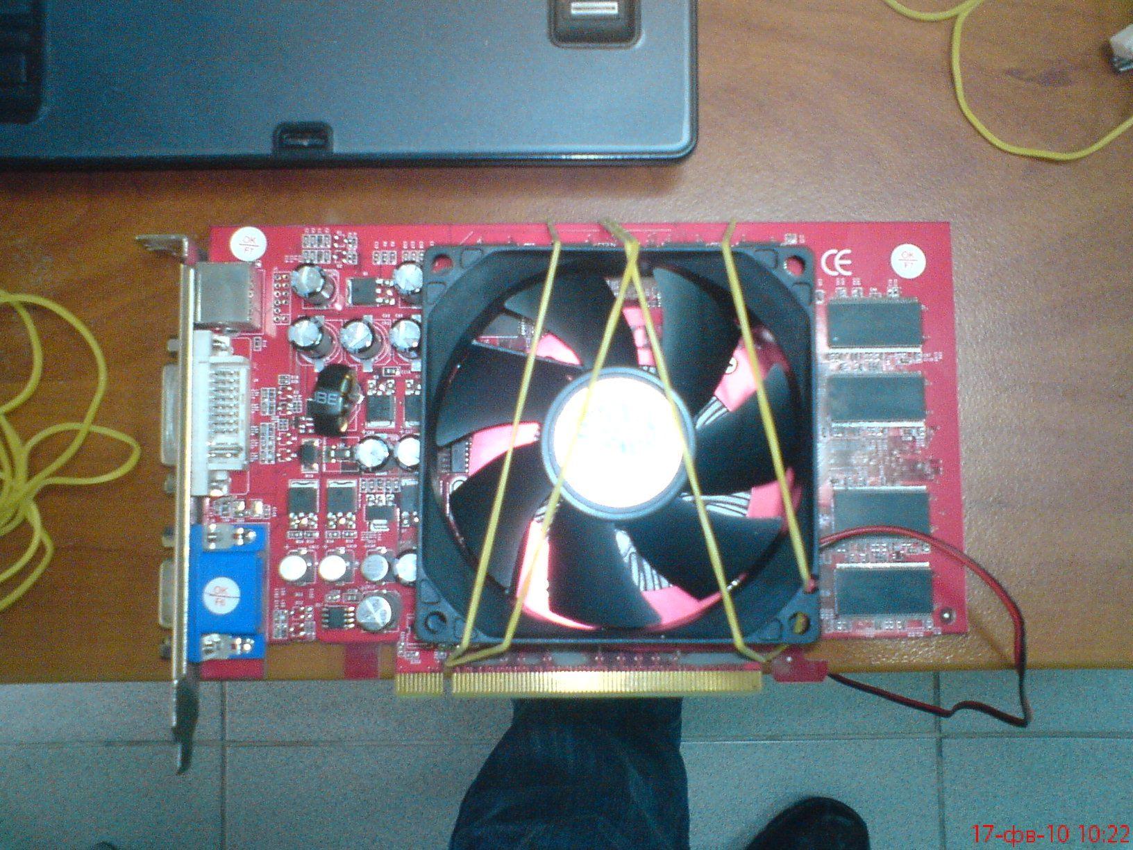 апгрейд системы охлаждения видеокарты