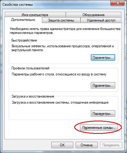 Исправление ошибки 2203, подробная инструкция для обычных пользователей