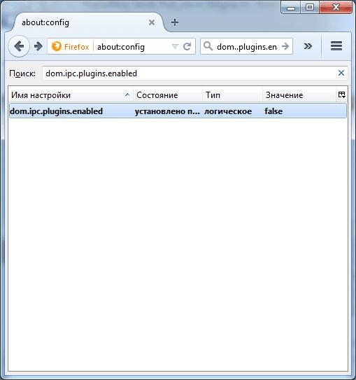 прекращена работа adobe flash player - решение ошибки