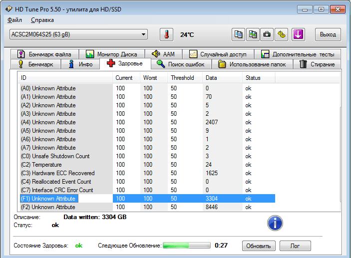 Тестирование и обзор китайского SSD Kingspec 64 GB