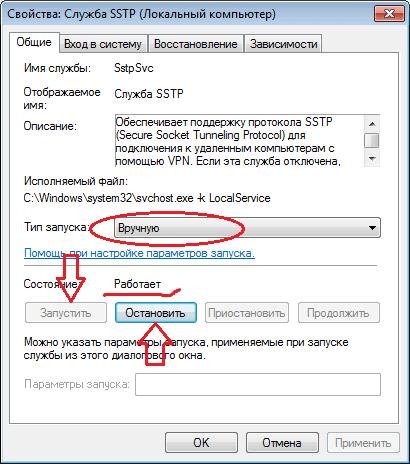 Исправление ошибки 711 при подключении к интернет pppoe, vpn
