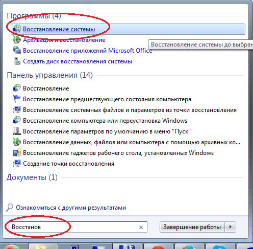 STOP: c000021a - решение ошибки, исправление ошибки