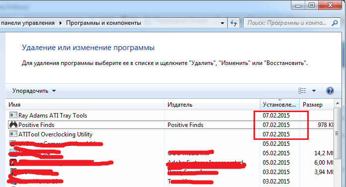 kak-udalit-porno-informer-s-ekrana-kod
