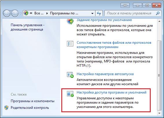 Не открываются ссылки в браузере