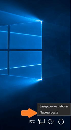 Как удалить windows 10 и вернуть windows 7 или windows 8