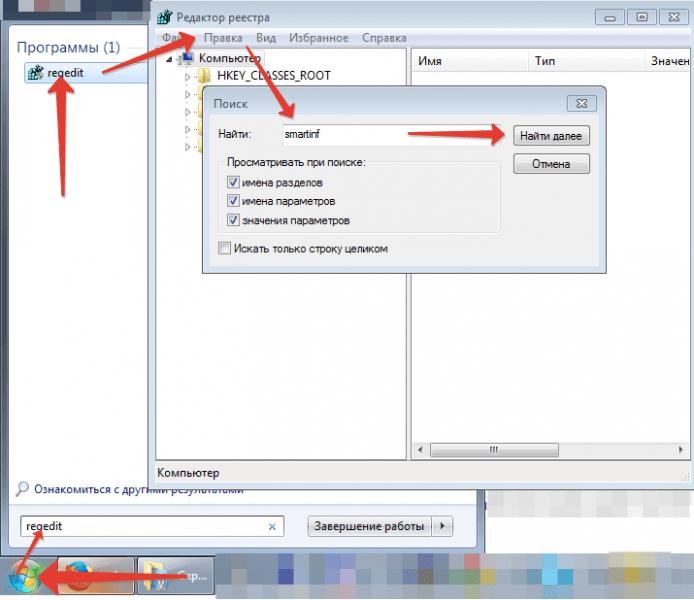Как удалить смартинф из браузеров хром, опера, фаерфокс и других