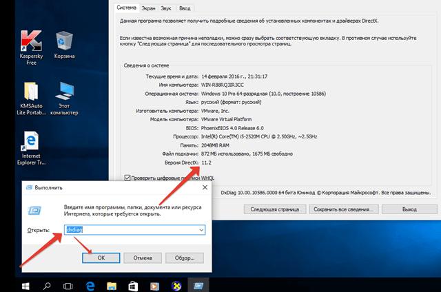 Почему в Windows 10 используется DirectX 11 вместо DirectX ...: http://kakpedia.org/%d0%bf%d0%be%d1%87%d0%b5%d0%bc%d1%83-%d0%b2-windows-10-%d0%b8%d1%81%d0%bf%d0%be%d0%bb%d1%8c%d0%b7%d1%83%d0%b5%d1%82%d1%81%d1%8f-directx-11-%d0%b2%d0%bc%d0%b5%d1%81%d1%82%d0%be-directx-12/