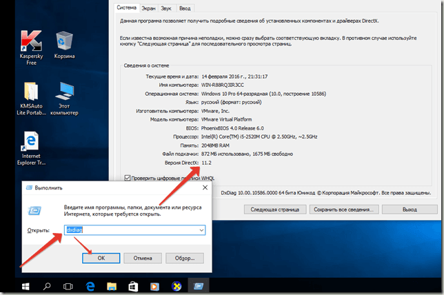 Почему в Windows 10 используется DirectX 11 вместо DirectX 12?