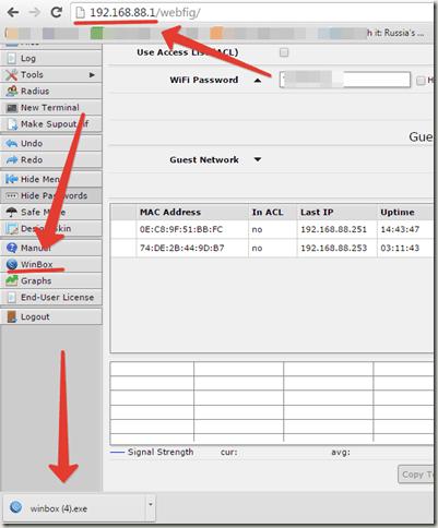 Обновление прошивки на Mikrotik hap lite (инструкция подходит для всех роутеров Mikrotik)
