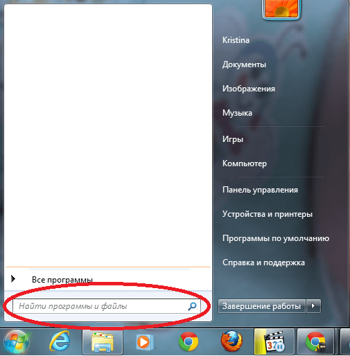 поиск в windows 7