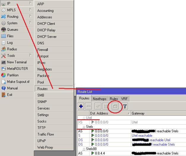 Простой и эффективный файловер на Микротик