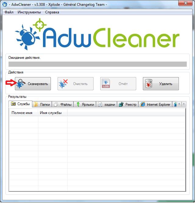 Удаление рекламы с помощью AdwCleaner