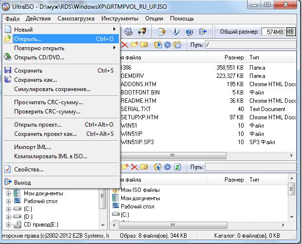 Создание загружочной флешки программой UltraISO