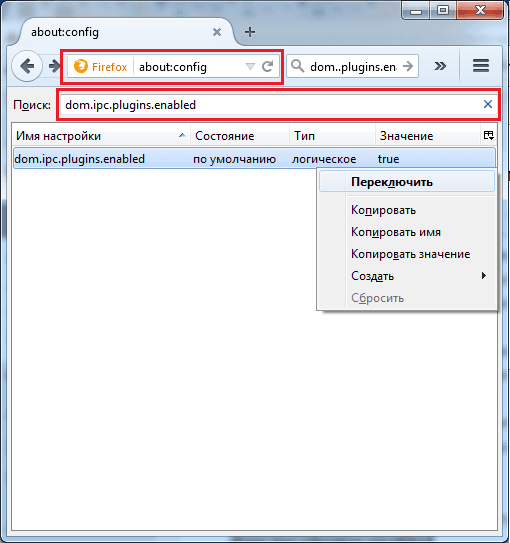 Решение ошибки прекращена работа adobe flash player