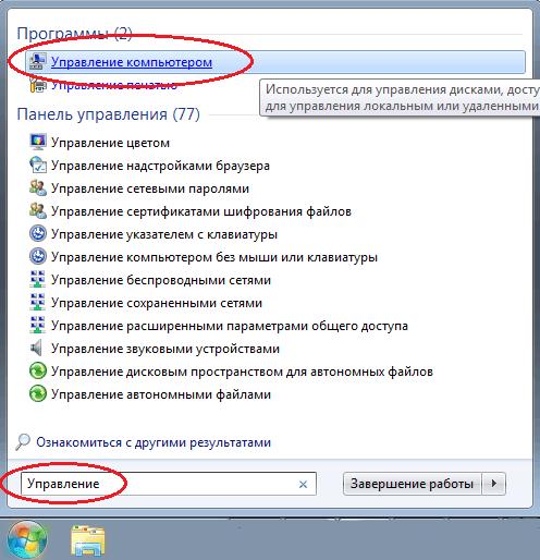 Что такое antimalware service executable как удалить