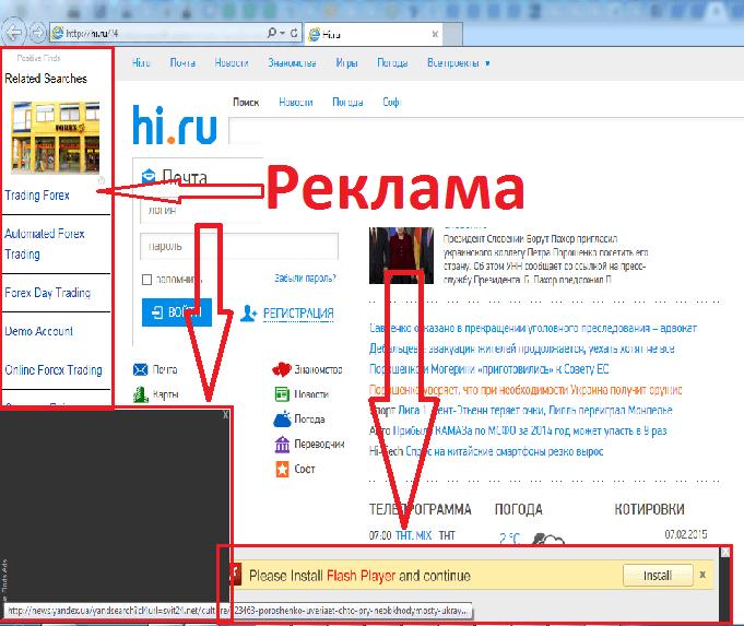 Как избавится от порно рекламы в браузере