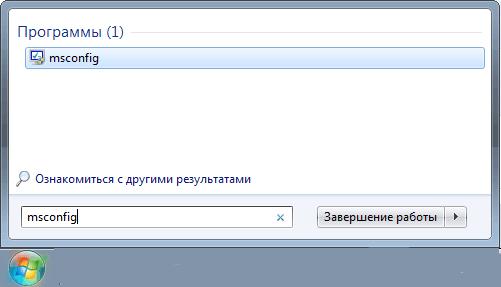 Как выполнить чистую загрузку Windows 7