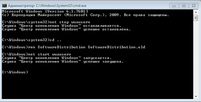 Ошибка Центра обновления Windows 80072F78