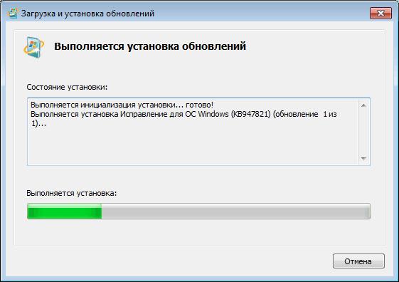 Oshibka-centra-obnovleniia-Windows-800VO100-03