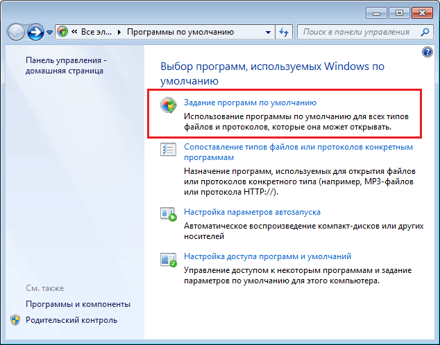 Resheno-Iz-programm-vse-ssylki-otkryvaiutsia-v-MS-Word-01