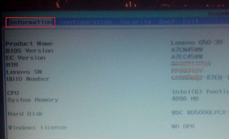 Установка Windows на Lenovo G50-30