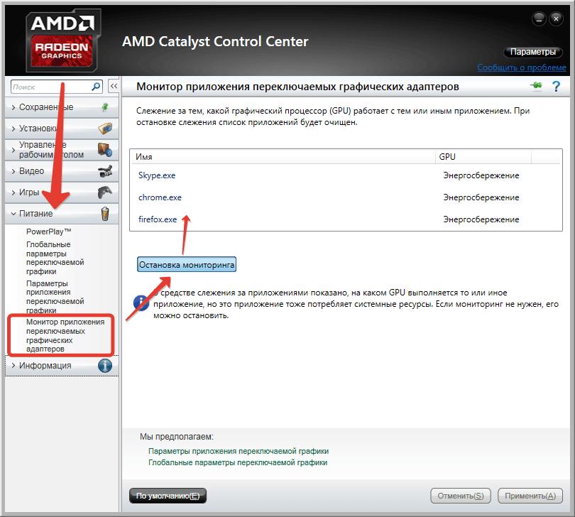 Скачать программу load mmdriver application бесплатно