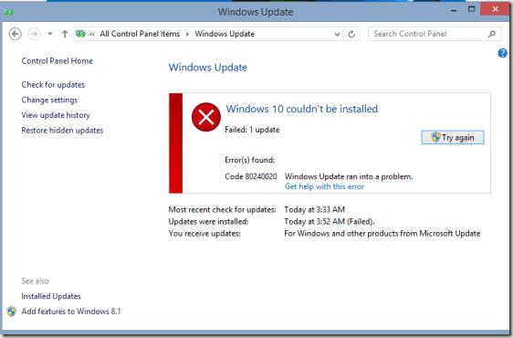 Ошибка 80240020 способы исправления. как исправить Ошибка 80240020
