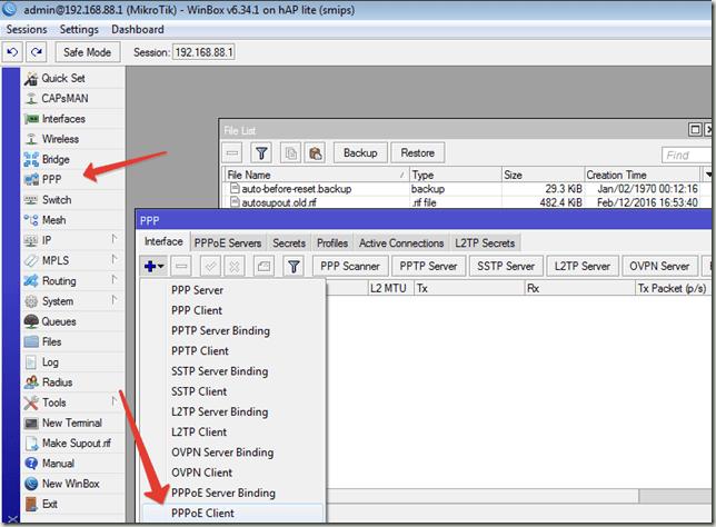 Настройка подключения к интернет и Wifi на Mikrotik и Mikrotik hap lite