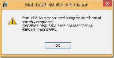 Solved_error_1935