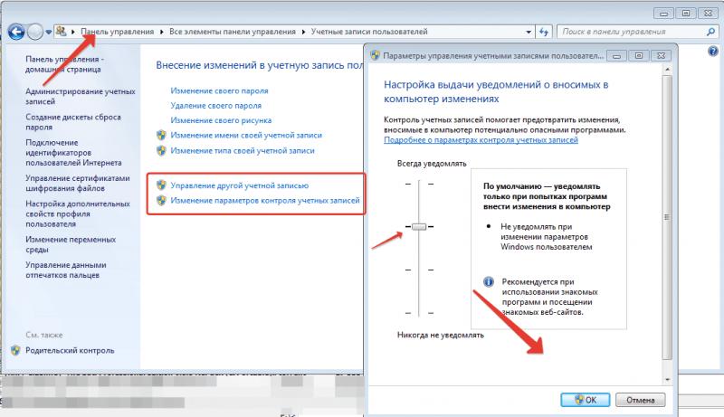 Решено: Windows 7 не сохраняет настройки