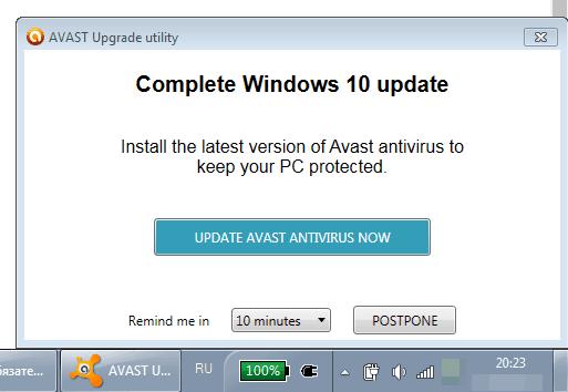 Как удалить всплывающее окно с Avast upgrade utulity