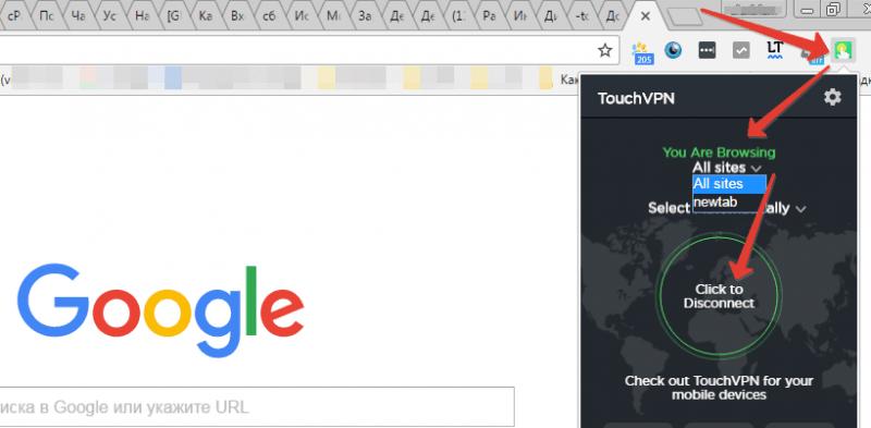 как обойти блокировку сайтов в Chrome