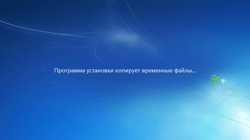 Переустановить windows 7 в режиме обновления