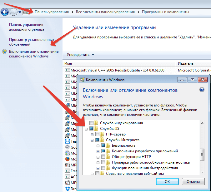 Как гарантированно освободить 80 порт в Windows? Несколько вариантов решения проблемы