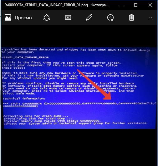 Решено: Как в Windows 10 включить просмотр изображений и фото как в Windows 7
