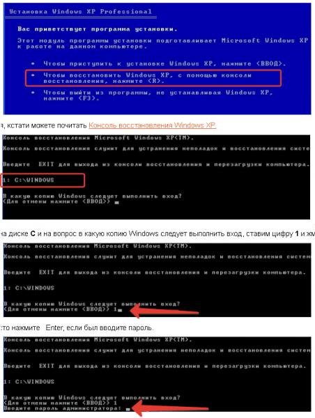 c0000218 исправление ошибки на виндовс хп