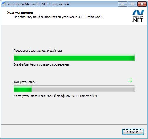 Не установлена исполняющая среда Microsoft .NET Framerwork