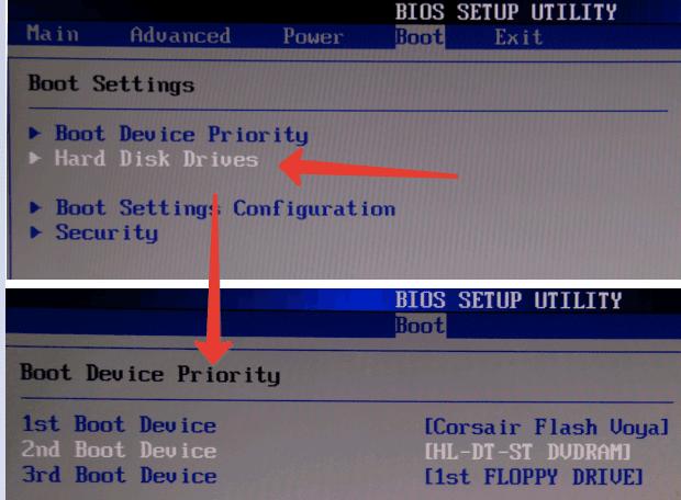 Как настроить порядок загрузки Boot order в BIOS или в UEFI