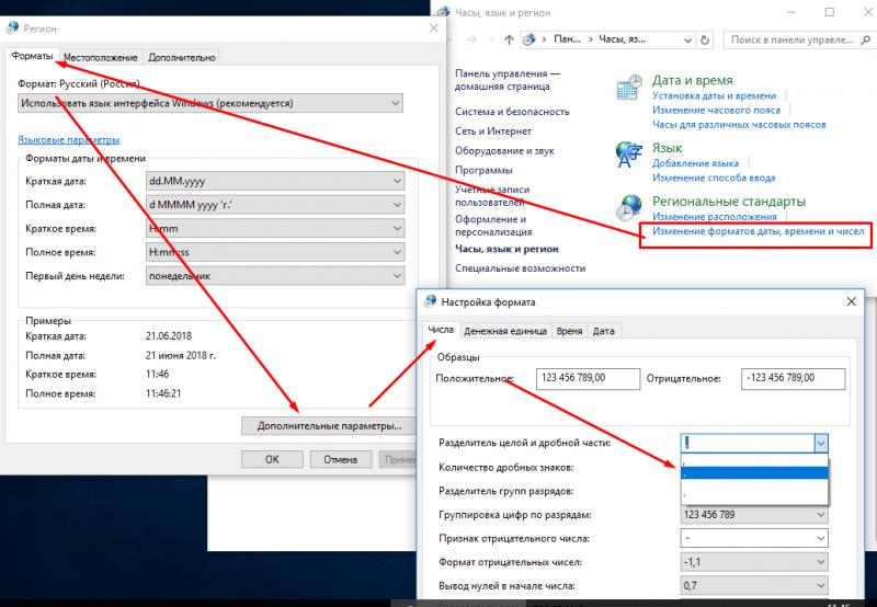 Решено: Ошибка 0x80070057 В Windows 10 при установке обновлений или резервном копировании