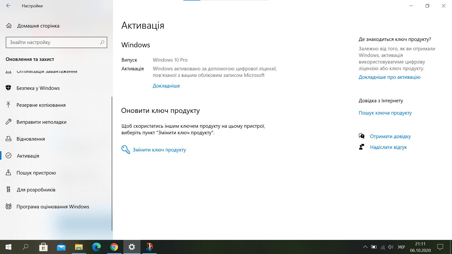 Устранение любых ошибок Центра обновления Windows 10, Windows 8.1, Windows 8, Windows Server 2012 R2 или Windows Server 2012