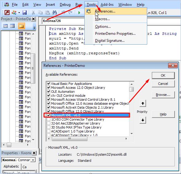Как быстро и просто выполнять HTTP-запросы к web-серверу из VBA